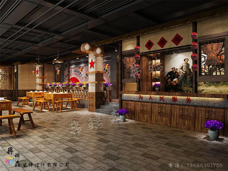 火锅店(2)