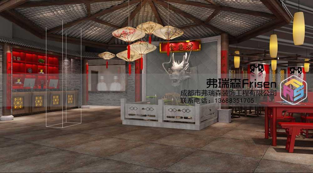 wingxxoo_1465788964392_91