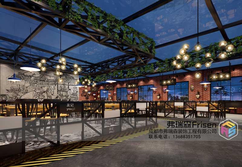 广场餐厅设计装修效果图