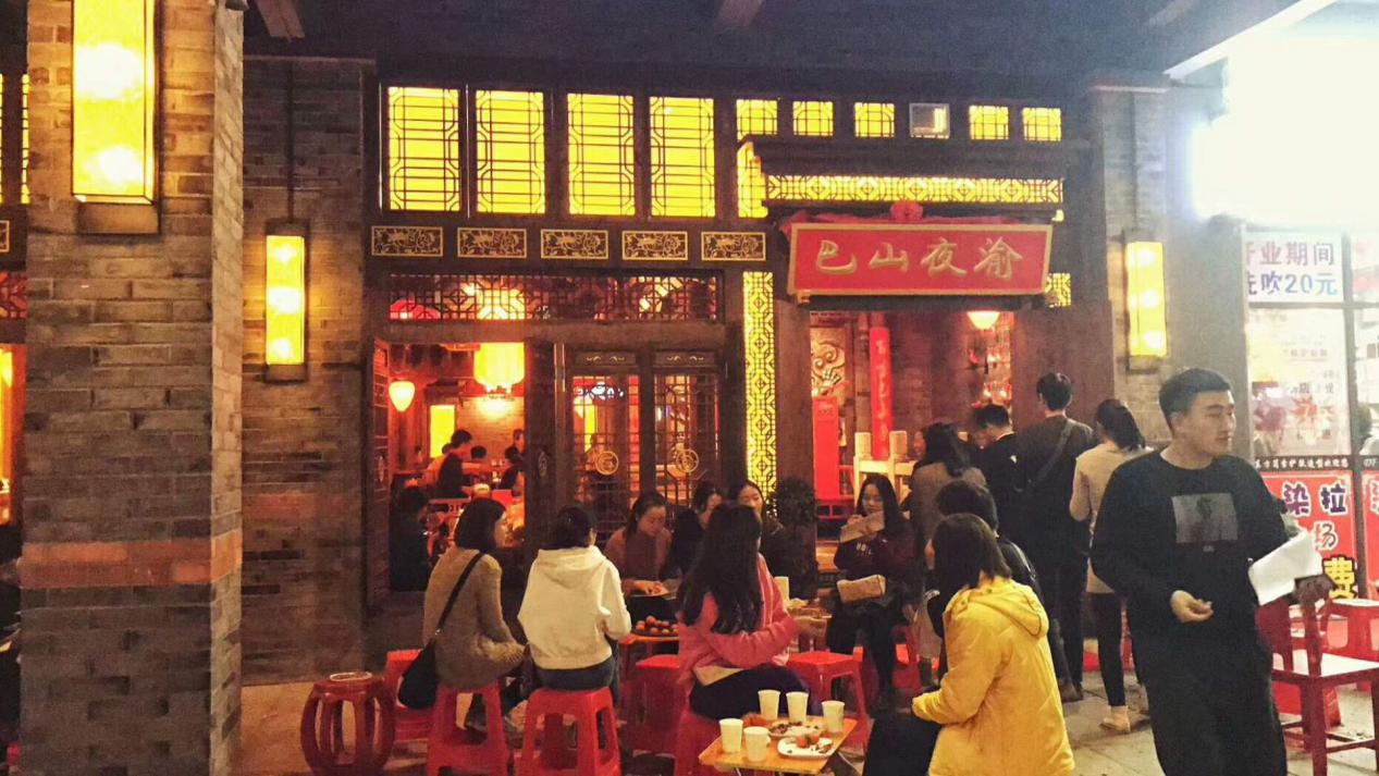 重庆火锅店餐厅装修效果图