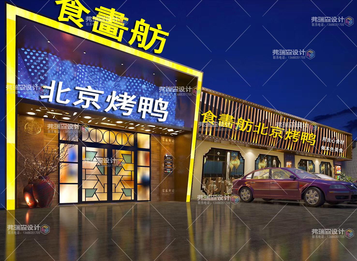 中餐厅设计效果图